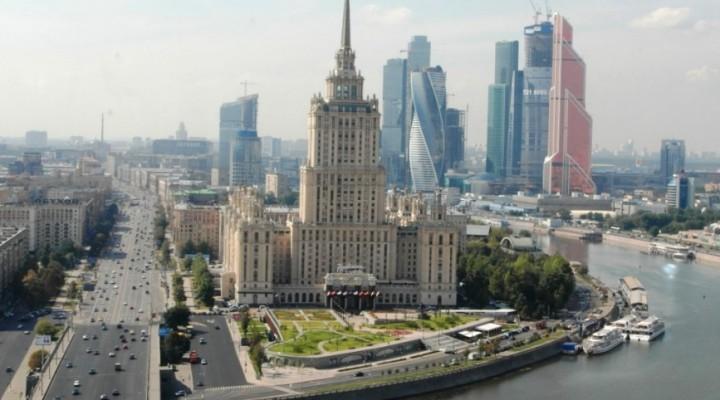 Москва – столица образования и культуры