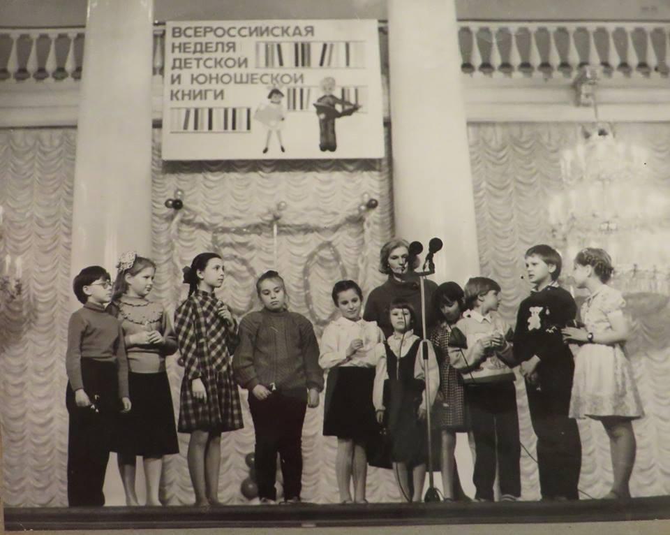ге_ученики_1991
