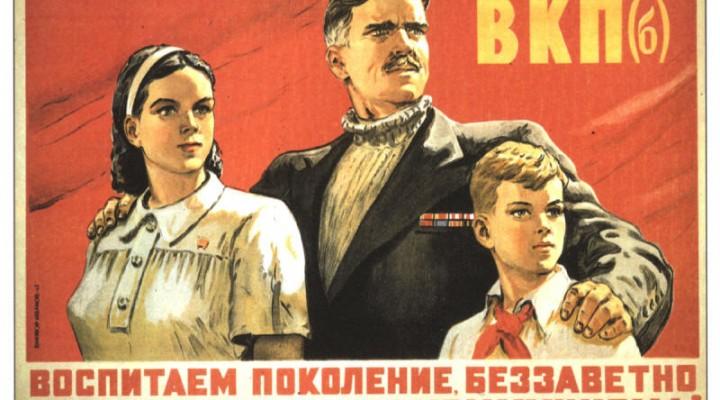 Социальная миссия внешкольного образования в СССР: историческая реконструкция советского мегапроекта