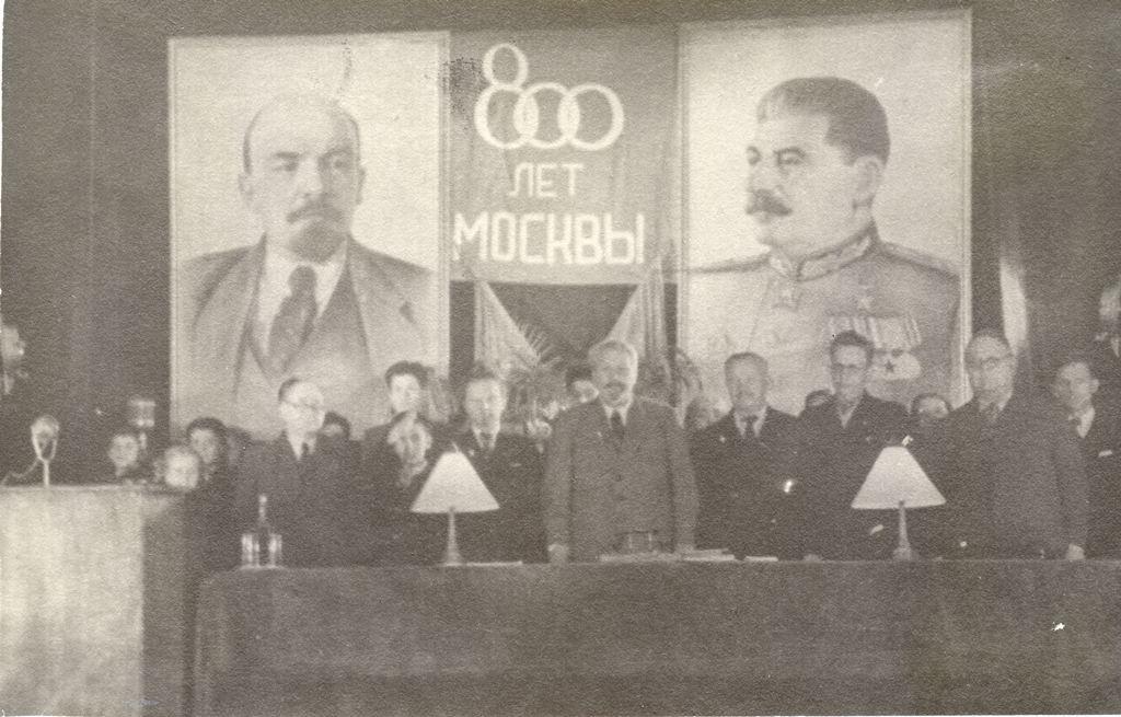 Gordom-1947