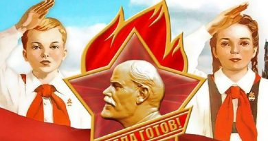 Пионерия Москвы
