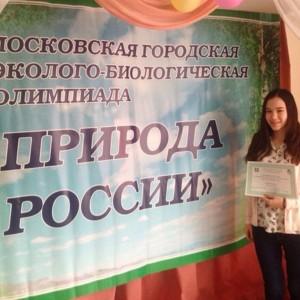 ОЛИМПИАДА «ПРИРОДА РОССИИ»: как московские школьники проводят Год экологии в ведущем детском экоцентре