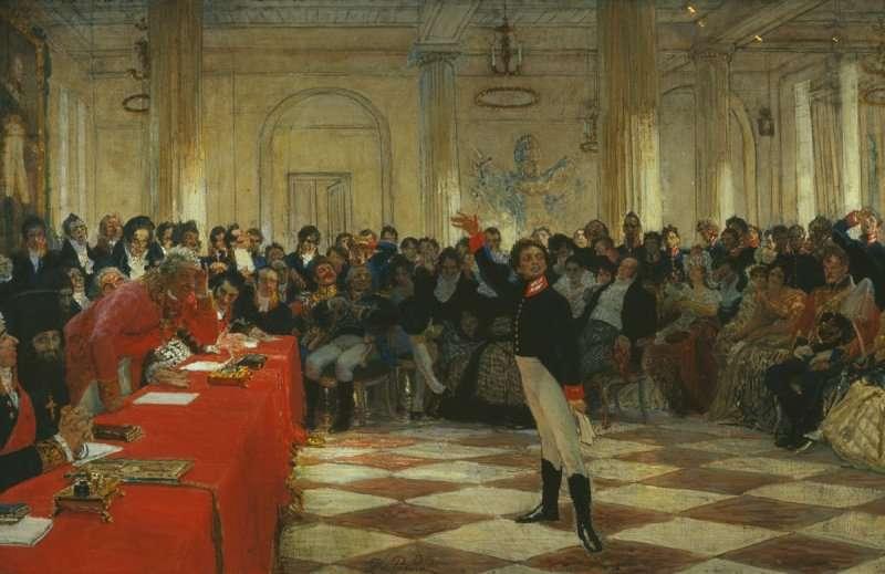 И. Репин. А.С. Пушкин на экзамене в Царском Селе 8 января 1815 года. 1911.