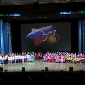 II комплексный образовательный проект «Воссоединение Крыма с Россией»