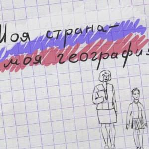 Формирование российской гражданской идентичности школьника: возможности общего и дополнительного образования