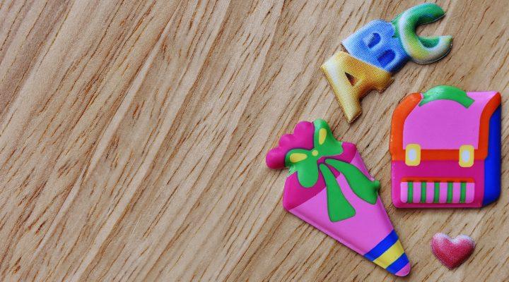 Управление системой дополнительного образования детей: позитивный опыт и проблемы
