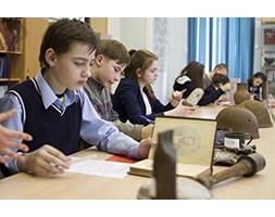 Московская олимпиада по школьному краеведению является региональным этапом Всероссийской олимпиады по школьному краеведению