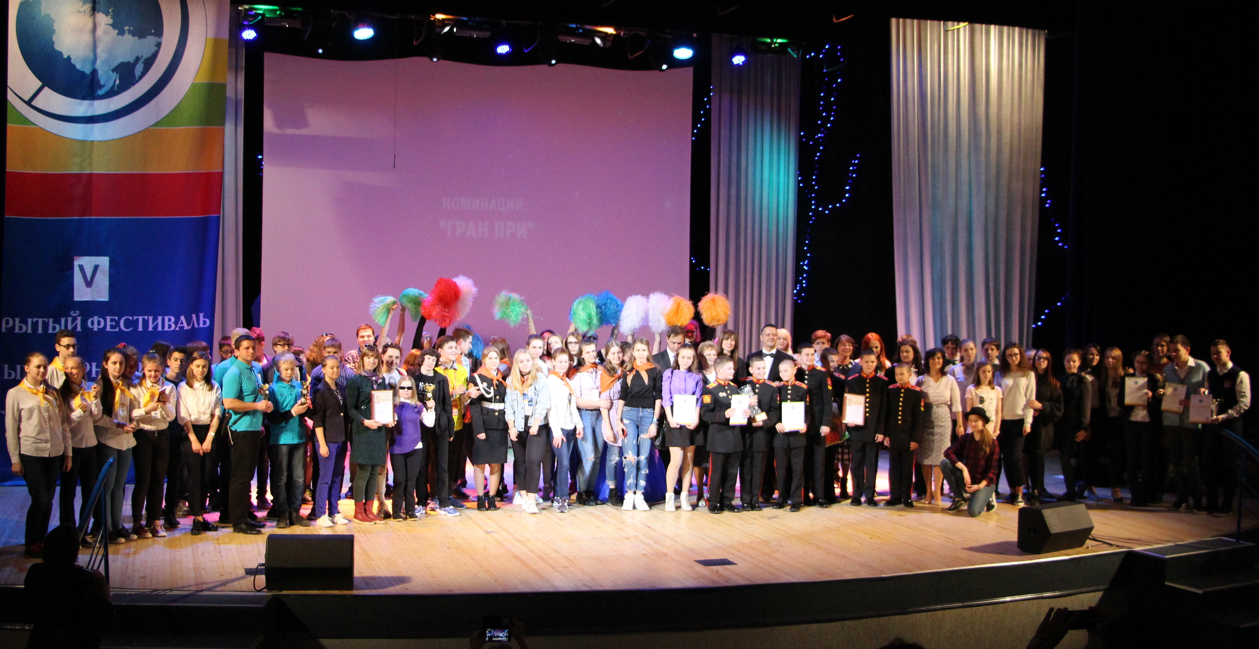 VI Открытый фестиваль юных журналистов города Москвы