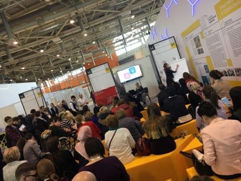 Центр социальных компетенций и управления принял участие в форуме «Наставник - 2018»
