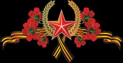 Московская метапредметная олимпиада «Не прервётся связь поколений» – 2018