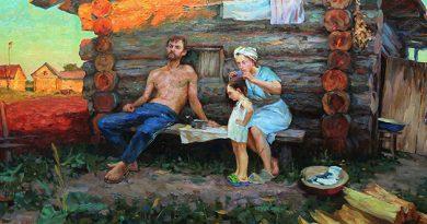 СЕМЬЯ – ДУША РОССИИ