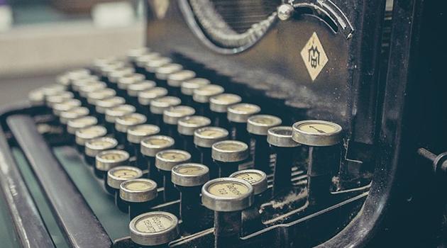 ищем авторов