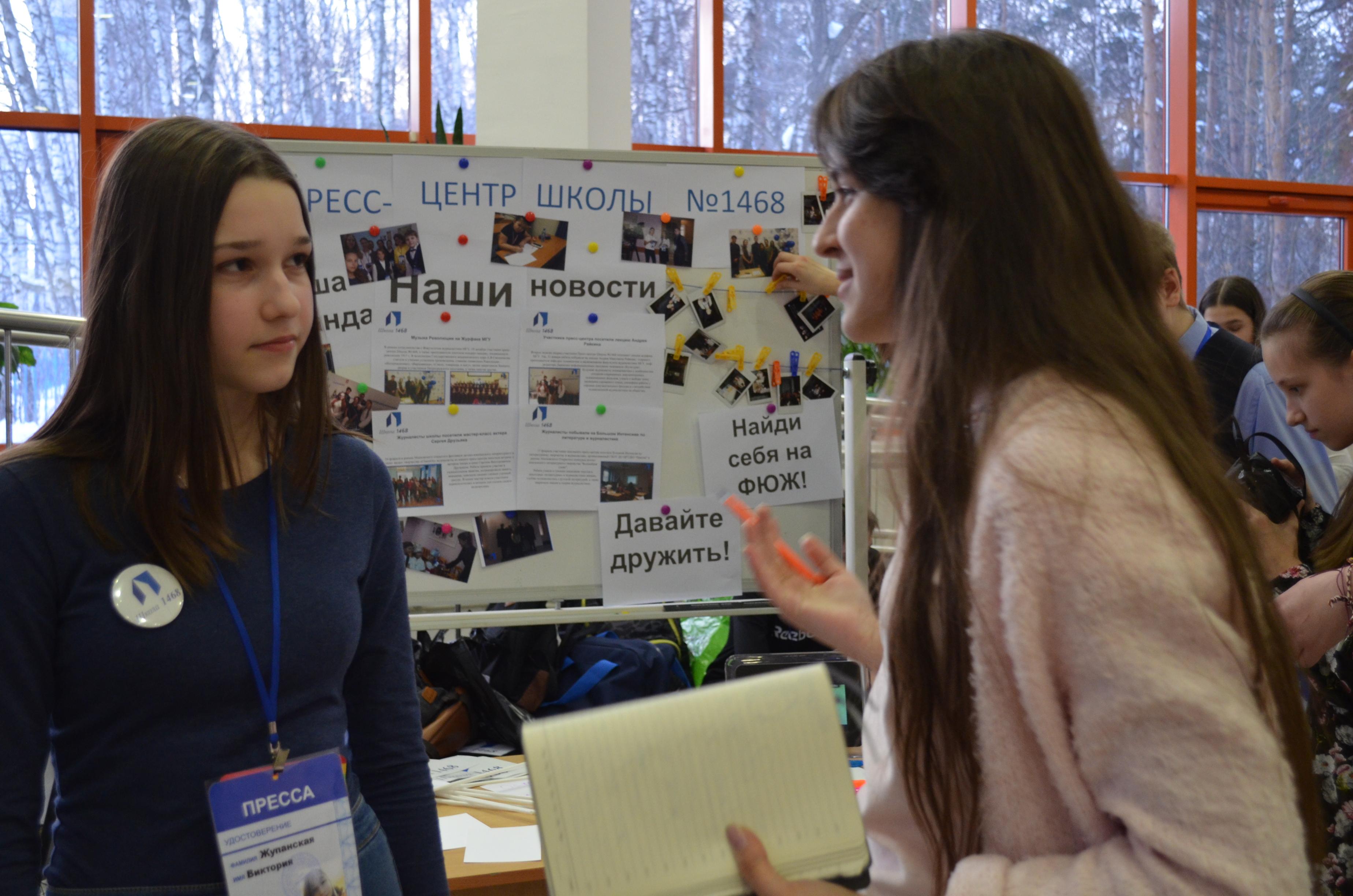 Фестиваль юных журналистов - 2018