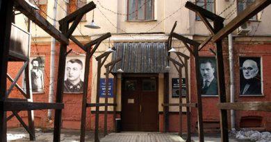 музей Гулага