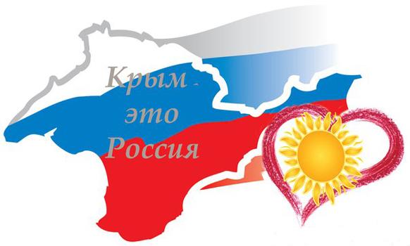 Москва, Севастополь, Керчь - города Герои