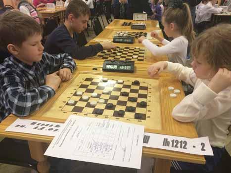 Турнир по шашкам 64 поля