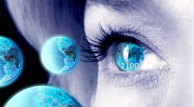 Горизонт-2100