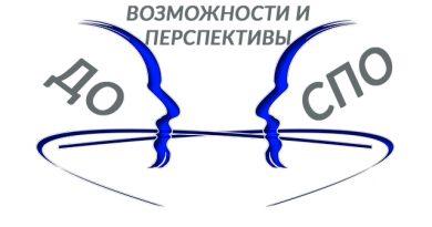 вебинар