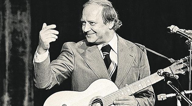 Юрия Визбора