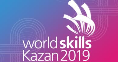WorldSkills Competition 2019
