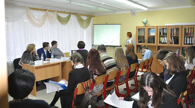 Московский экологический форум учащихся