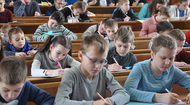 XXVII Московская открытая олимпиада школьников по геологии
