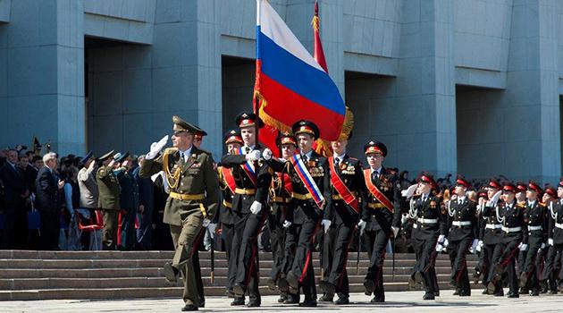 Парад кадетского движения