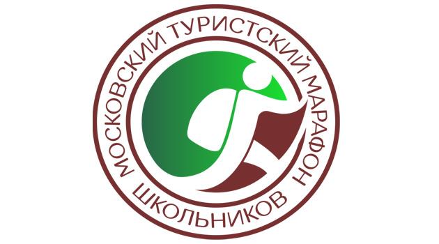 Первый московский туристский марафон