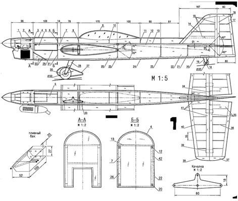 Чертеж кордовой модели F-2-B. Шпангоуты