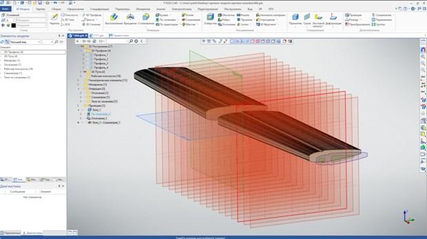 3D-моделирование крыла