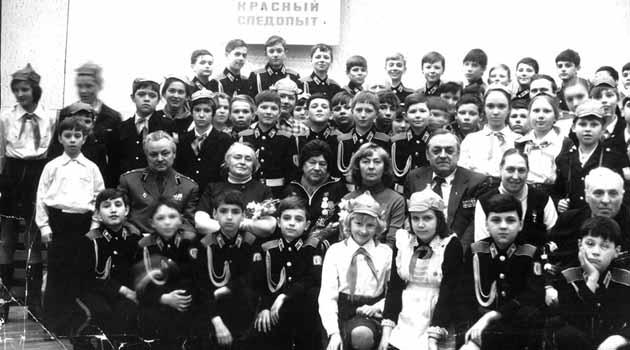 Страницы истории пионерии Москвы