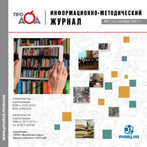 https://prodod.moscow/wp-content/uploads/2018/01/5-2017-300x300.png
