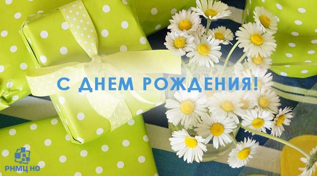 женское открытка с днем рождения наталия ивановна более