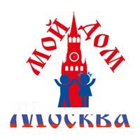 Мой дом — Москва