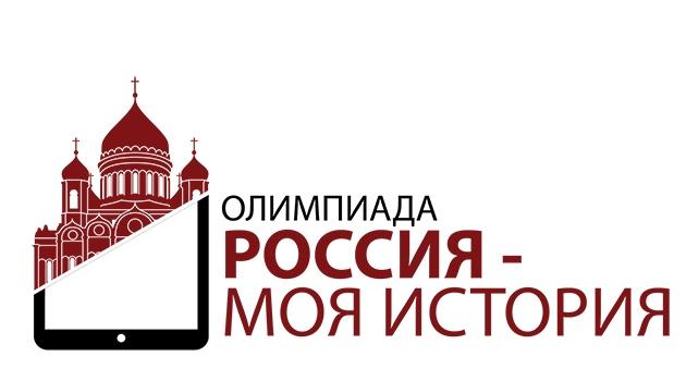 Россия. Моя история