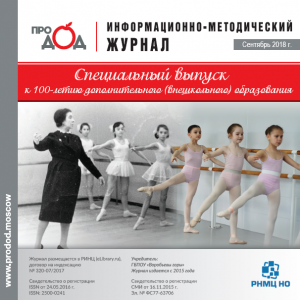 https://prodod.moscow/wp-content/uploads/2018/10/obl-300x300.png