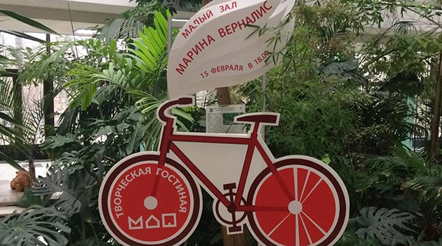 красный велосипед