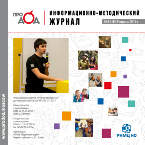 https://prodod.moscow/wp-content/uploads/2019/03/obl-300x300.png