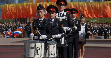 кадетский класс