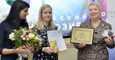 Лучшая инклюзивная школа России