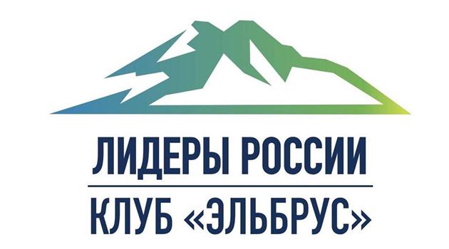 Клуб эльбрус москва реклама клуба москвы