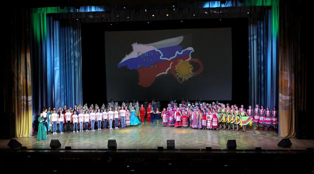 Воссоединение Крыма сРоссией
