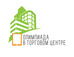 Командная олимпиада по технологии с использованием ресурсов торговых центров - 2020