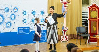 Поэтическая юность Москвы