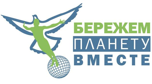 VI Городской экологический фестиваль «Бережём планету вместе»