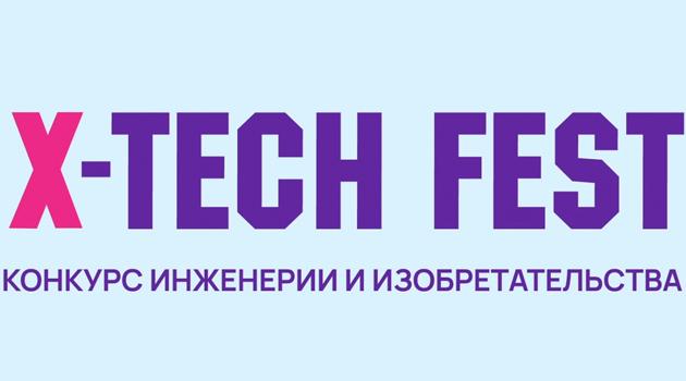 X-Tech fest
