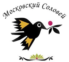 московский соловей