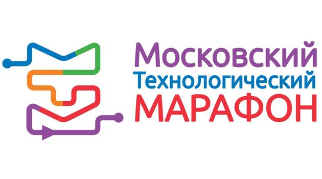 Московский Технологический Марафон