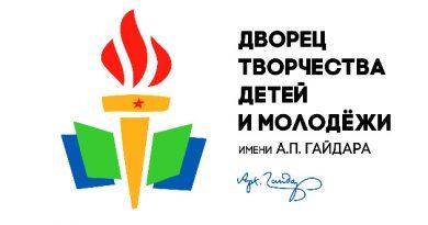 Новогодний фестиваль в Гайдаре!